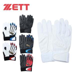 ゼット ZETT 野球 バッティンググローブ 両手用 ジュニア ゼロワンステージ BG999J himaraya