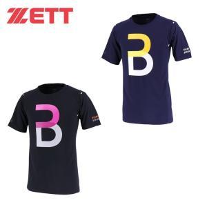 ゼット ZETT 野球 アンダーシャツ 半袖 メンズ BEAMS DESIGN ビームス デザイン Tシャツ BOT392T1 himaraya