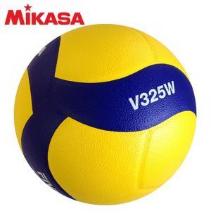 ミカサ MIKASA バレーボール バレー5号練習 V325W|himaraya