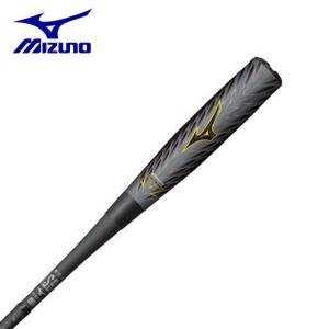 ミズノ 野球 一般軟式バット メンズ レディース 軟式用ビヨンドマックスギガキング02 金属製 84cm 平均730g 1CJBR14284 09 MIZUNO|himaraya