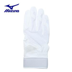 ミズノ 守備用手袋 メンズ レディース グローバルエリート 右手用 ユニセックス 1EJED22110 MIZUNO|himaraya
