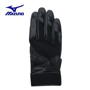 ミズノ 守備用手袋 メンズ レディース グローバルエリート 右手用 ユニセックス 1EJED22190 MIZUNO|himaraya