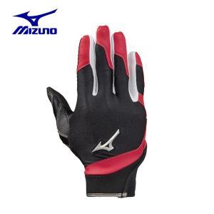ミズノ 守備用手袋 ジュニア 守備手袋 右手用 1EJEY21162 MIZUNO|himaraya