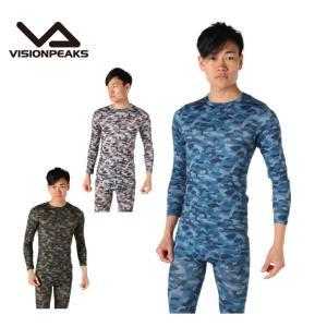 ビジョンピークス VISIONPEAKS アンダーウェア 長袖 メンズ 長袖アンダー VP171104I01|himaraya