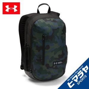 どこへ行ってもバックパックは欠かせない。いつも使うからには、快適で耐久性があり、どんなものでも持ち運...