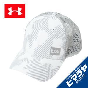 アンダーアーマー キャップ 帽子 メンズ ブリッツィングトラッカー3.0 トレーニング MEN 1305039-101 UNDER ARMOUR|himaraya