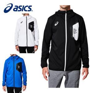 アシックス スポーツウェア メンズ LIMO リモ ストレッチクロスHDジャケット 2031A644 asics|himaraya