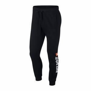 ナイキ スウェットパンツ メンズ Sportswear JDI スポーツウェア JDI ジョガー AR2611-010 NIKE|himaraya
