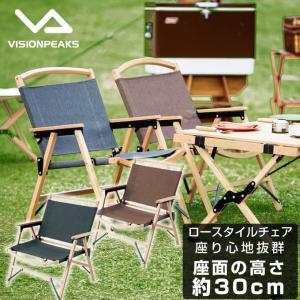 アウトドアチェア クラシックキャンパーズチェア VP160405I08 ビジョンピークス VISIONPEAKS|himaraya