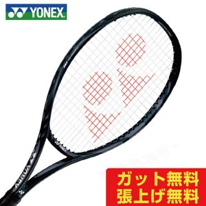 ヨネックス 硬式テニスラケット Vコア100 VCORE100 18VC100-669 YONEX ...
