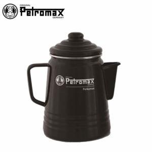 パーコレーター最大の魅力は香ばしい珈琲の香りを楽しめることです。 容量1.5Lと大き目の作りになって...