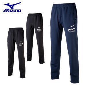 ミズノ スポーツウェアパンツ メンズ レディース ウォームアップ 32JD9210 MIZUNO|himaraya