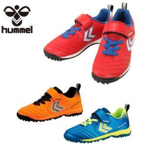 ヒュンメル hummel サッカー トレーニングシューズ ジュニア プリアモーレ5 TF HJS2124 himaraya