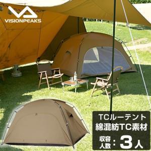 テント カンガルーテント TCルーテント VP160102I02 ビジョンピークス VISIONPEAKS|ヒマラヤ PayPayモール店