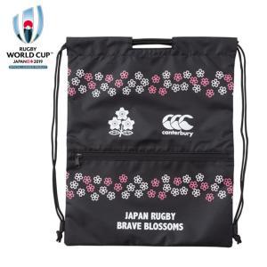 「ラグビーワールドカップ2019(TM)日本大会」カンタベリー公式ライセンス商品 JAPAN KNAPSACK|himaraya