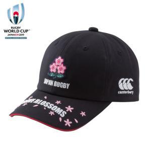 「ラグビーワールドカップ2019(TM)日本大会」カンタベリー公式ライセンス商品 JAPAN CAP|himaraya
