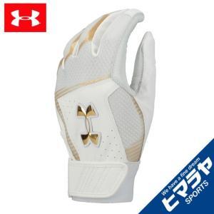 アンダーアーマー 野球 バッティンググローブ 両手用 メンズ UA 9ストロングバッティンググローブ ベースボール MEN 1331517-100 UNDER ARMOUR|himaraya