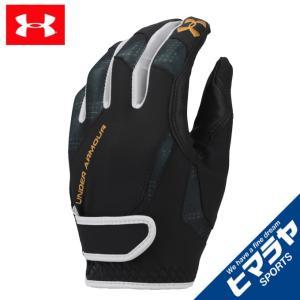 アンダーアーマー 守備用手袋 バッティンググローブ メンズ UAベースボールアンダーグラブ ベースボール インナーグローブ 左手用 1345828-001 UNDER ARMOUR|himaraya