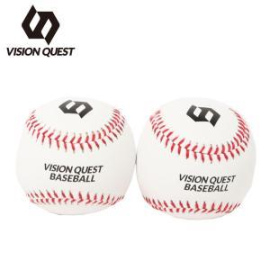 ビジョンクエスト VISION QUEST 野球 少年用硬式ボール 練習球 ジュニア やわらか硬式ボールJ号サイズ VQ550410I04|himaraya