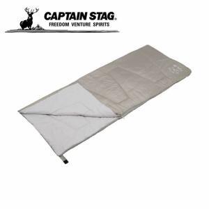 キャプテンスタッグ CAPTAIN STAG 封筒型シュラフ モンテ 洗えるクッションシュラフ UB-25|himaraya