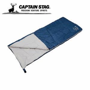 キャプテンスタッグ CAPTAIN STAG 封筒型シュラフ モンテ 洗えるクッションシュラフ UB-27|himaraya