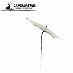 キャプテンスタッグ パラソル ガーデンUV長方形パラソル210cm UD-0059|himaraya