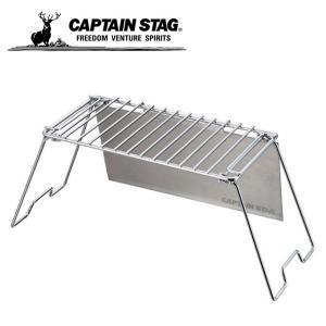 キャプテンスタッグ CAPTAIN STAG グリルテーブル グリルスタンド テーブル 風防付き U...