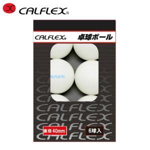 カルフレックス CALFLEX 卓球ボール プラスチックボール 6球 練習球 CTB-006|himaraya