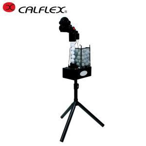 カルフレックス CALFLEX 卓球マシン ピンポンマシン CTR-18S|himaraya