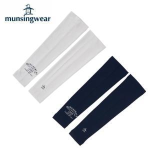 マンシング Munsingwear ゴルフ アームカバー レディース UPF50アームカバー MGCNJD54|himaraya