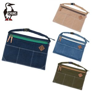 バッグとしても使える、サロンタイプのエプロン シンプルで、アウトドアだけでなく日常にもなじむデザイン...