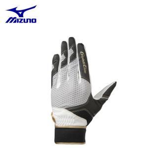 ミズノ 守備用手袋 メンズ レディース グローバルエリート 守備手袋 左手用 ユニセックス 1EJED23009 MIZUNO|himaraya