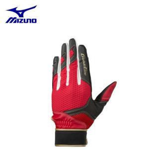 ミズノ 守備用手袋 メンズ レディース グローバルエリート 守備手袋 左手用 ユニセックス 1EJED23062 MIZUNO|himaraya