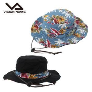 ビジョンピークス VISIONPEAKS ハット メンズ レディース リバーシブルハット VP171201I03 BL/BK|himaraya