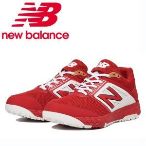 ニューバランス 野球 トレーニングシューズ メンズ T3000 TR4 T3000TR4 new balance|himaraya