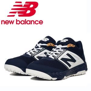 ニューバランス 野球 トレーニングシューズ メンズ T3000 TN4 T3000TN4 new balance|himaraya