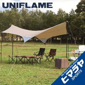 ユニフレーム UNIFLAME タープ Tarp ヘキサタープ REVOタープ2M TAN 681800|himaraya
