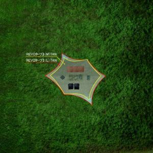ユニフレーム UNIFLAME タープ Tarp ヘキサタープ REVOタープ2M TAN 681800|himaraya|10