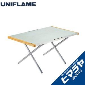 人気の焚き火テーブルのラージモデルが新登場! 約1.6倍のサイズで高さは焚き火テーブルと同じ約37c...