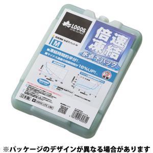 ロゴス 保冷剤 倍速凍結 氷点下パックM 81...の関連商品2