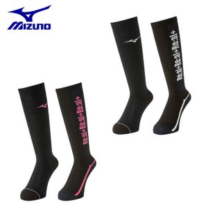 ミズノ バレーボール ソックス メンズ レディース 2Pロングソックス V2MX9004 MIZUNO|himaraya