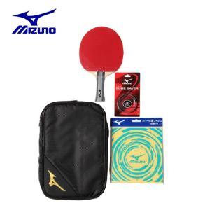 ミズノ 卓球ラケットセット メンズ レディース スターターセット 83JTT89000 MIZUNO himaraya