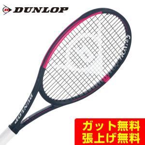 ダンロップ  硬式テニスラケット CX400 限定 DS21906 DUNLOP メンズ レディース|himaraya