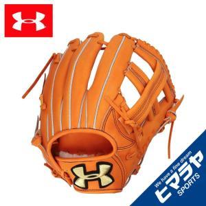 アンダーアーマー 野球 硬式グラブ 内野手用 ベースボール 1341840-109 逆巻き UNDERARMOURの商品画像|ナビ
