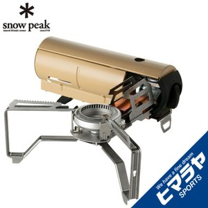 スノーピーク シングルバーナー HOME&CAMP カーキ GS-600KH snow peak|ヒマラヤ PayPayモール店