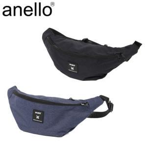 体にほどよくフィットする形状がポイントのウエストバッグは斜め掛けして持つとおしゃれ度アップ。 背面ポ...