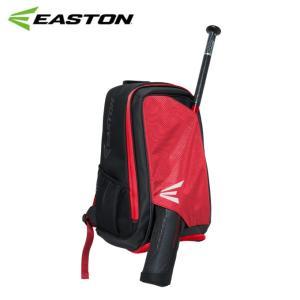 イーストン EASTON 野球 バックパック ジュニア E200 JPB イクイップメントバッグ 少年用 E200JPBRD|himaraya