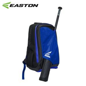 イーストン EASTON 野球 バックパック ジュニア E200 JPB イクイップメントバッグ 少年用 E200JPBRY|himaraya