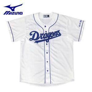 ミズノ 野球 レプリカユニフォーム メンズ Dragonsレプリカユニフォーム ホーム 番号無し ドラゴンズ 12JRMD3001 MIZUNO|himaraya