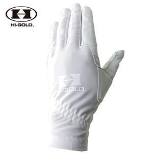 ハイゴールド HI-GOLD 守備用手袋 メンズ レディース ベルトレス守備手袋 SDH-302|himaraya